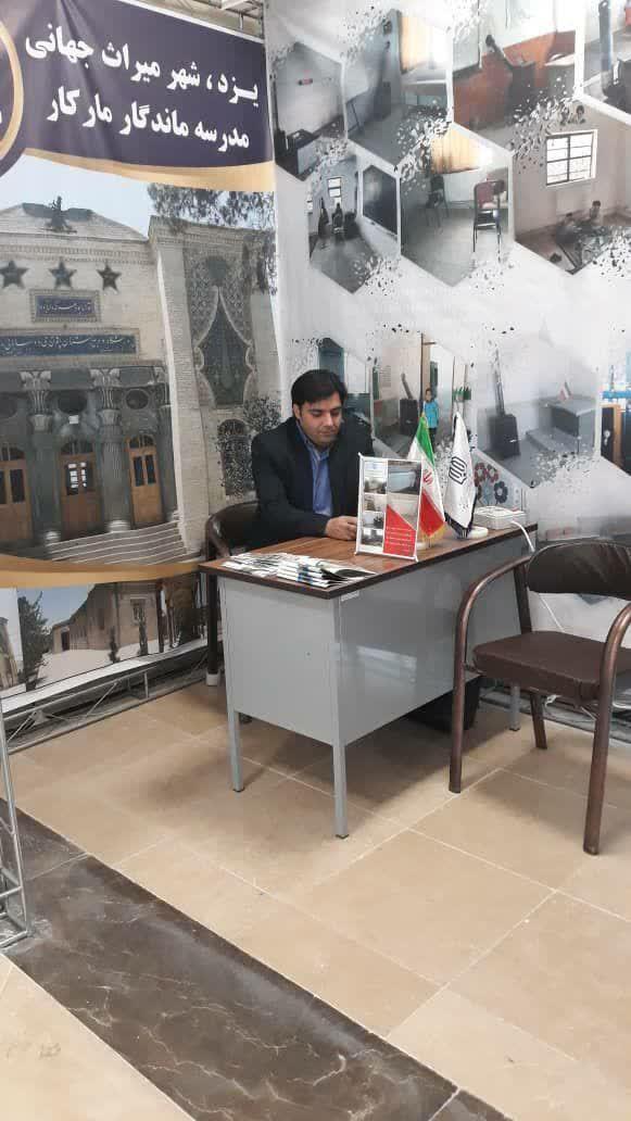 اداره کل نوسازی مدارس استان یزد - نخستین همایش مدیریت نگهداری و تعمیر فضاهای آموزشی، تربیتی و ورزشی به میزبانی تبریز برگزار شد