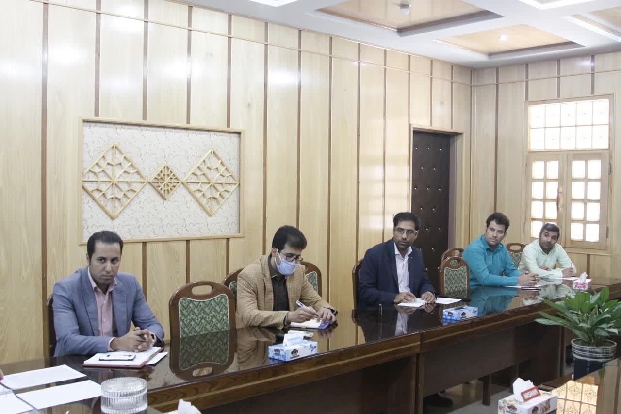 اداره کل نوسازی مدارس استان یزد - جلسه هماهنگی طرح ملی مکانیابی مدارس در استان برگزار شد