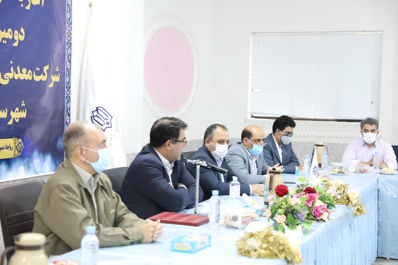 اداره کل نوسازی مدارس استان یزد - عملیات احداث دومین مرکز آموزشی توسط چادرملو در اردکان آغاز شد