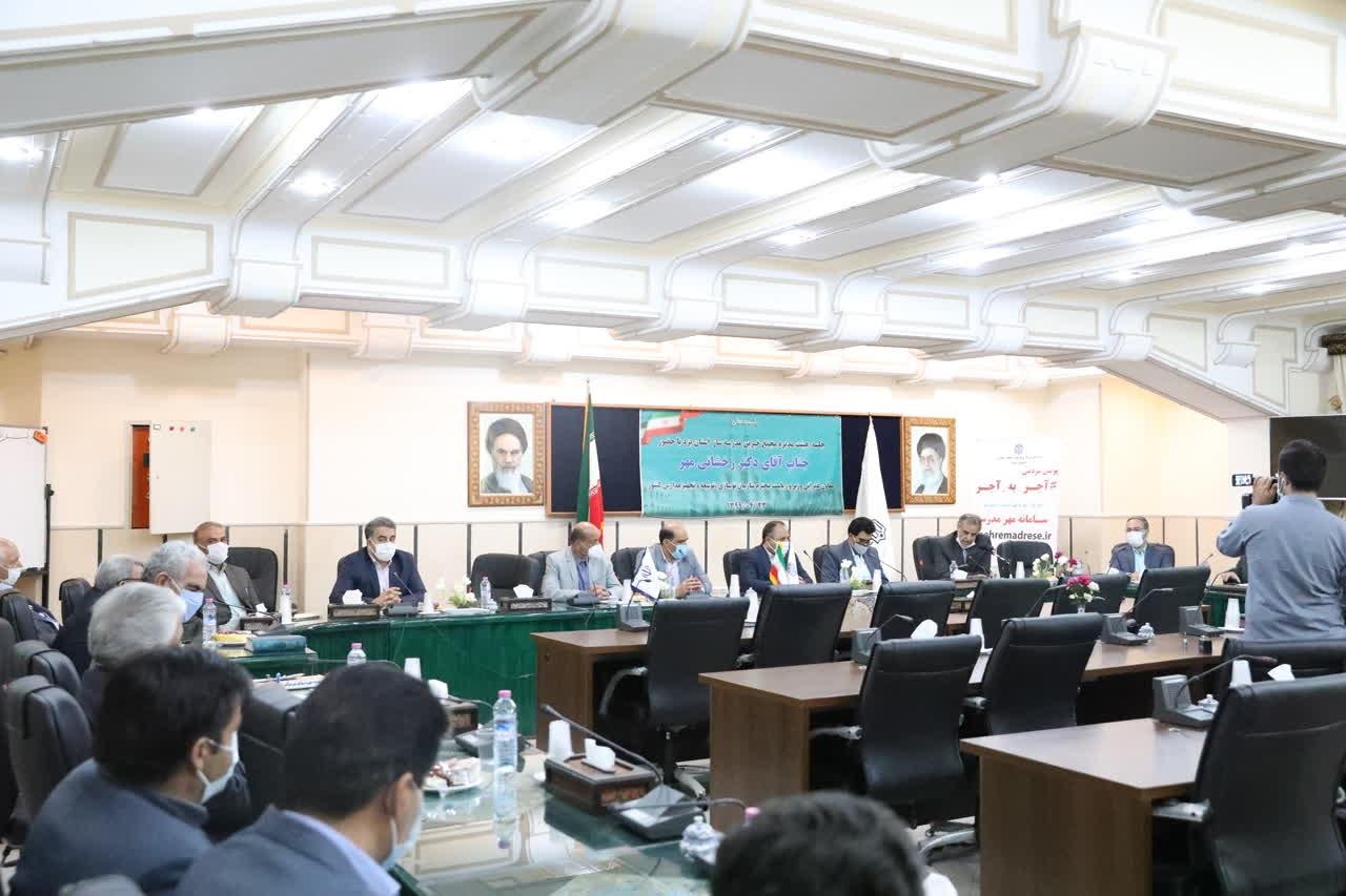 اداره کل نوسازی مدارس استان یزد - اعتبارات طرح های مشارکتی نوسازی مدارس افزایش یافت