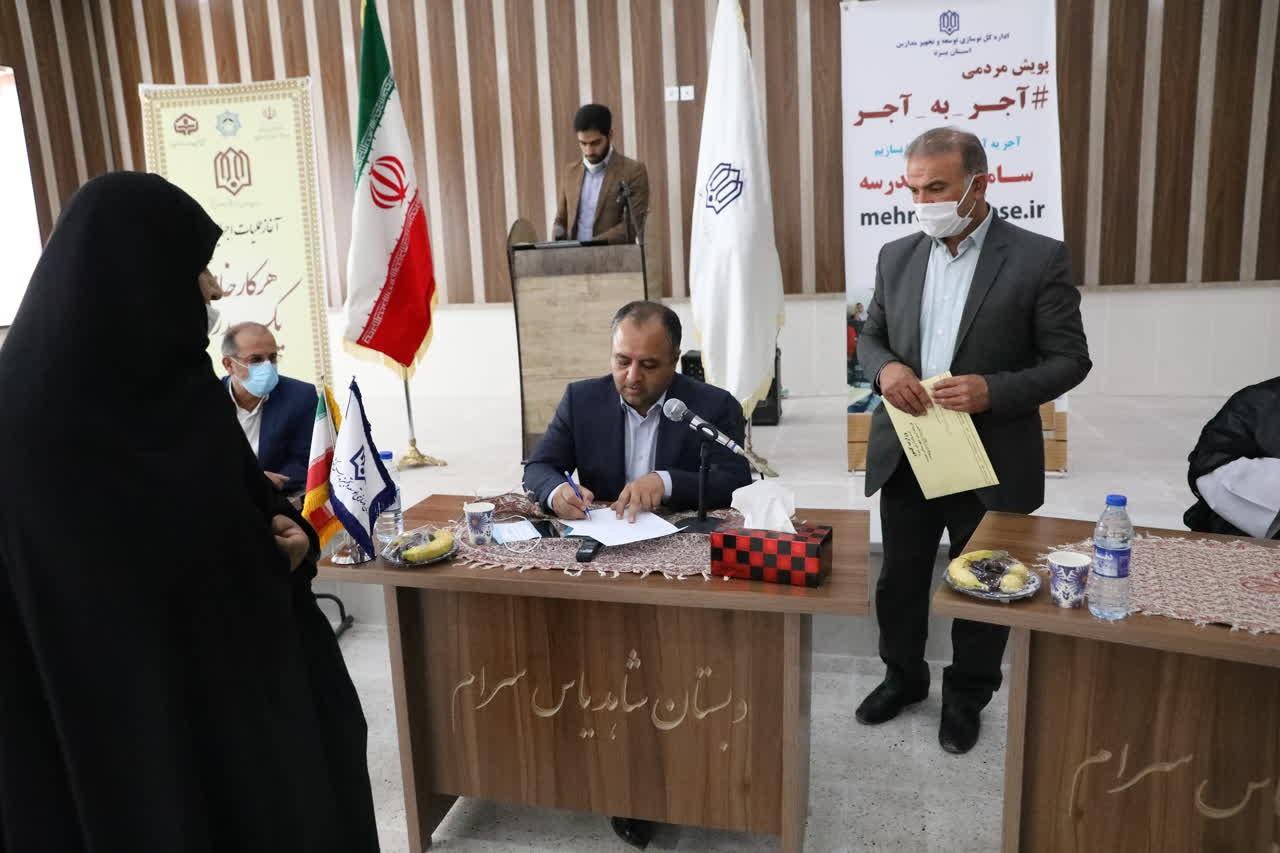 اداره کل نوسازی مدارس استان یزد - کیفیت ساخت فضاهای آموزشی در دولت تدبیر و امید ارتقاء یافت