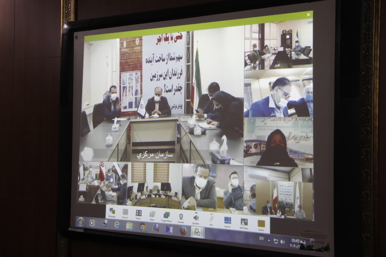 اداره کل نوسازی مدارس استان یزد - ویدیو کنفرانس سفیران مدرسه سازی همزمان با همکاران نوسازی مدارس سراسر کشور