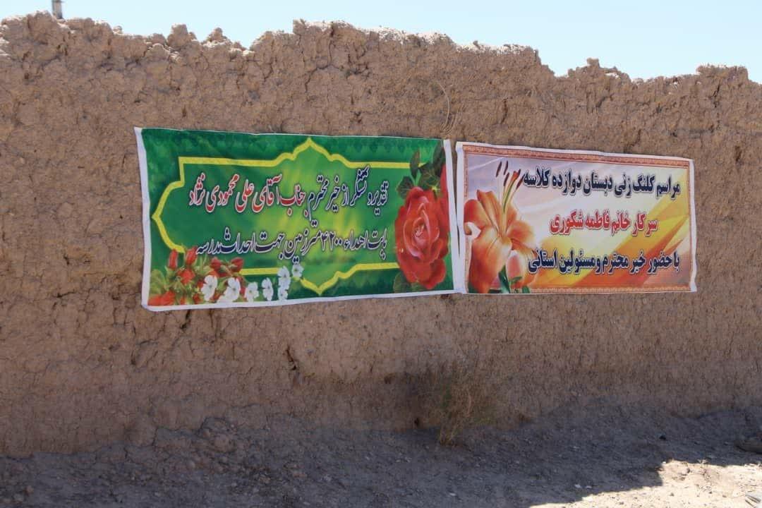 اداره کل نوسازی مدارس استان یزد - مراسم شروع عملیات اجرایی مدرسه ۱۲ کلاسه خیری حضرت زینب(س ) خاتم یزد با حضور مسئولین استان برگزار شد
