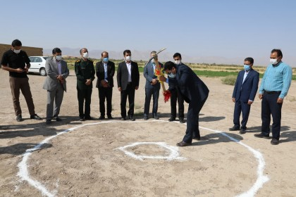 اداره کل نوسازی مدارس استان یزد - آیین کلنگ زنی مدرسه 3 کلاسه مشارکتی درروستای فتح آباد خاتم یزد