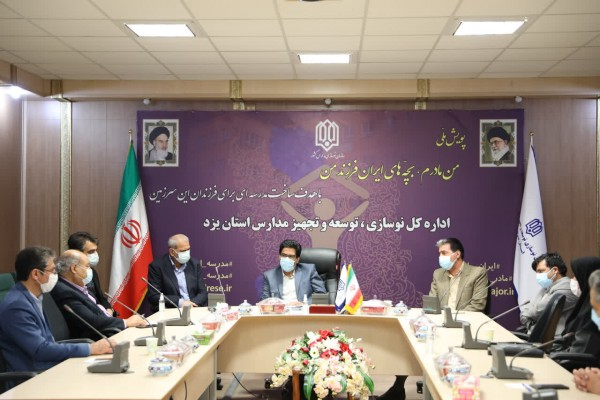 با مشاركت بنياد علمي قلم چي یک مدرسه ۶ کلاسه در استان یزد ساخته می شود