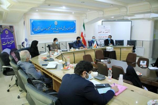 ۴۴۴ کلاس درس به فضای آموزشی استان افزوده می شود