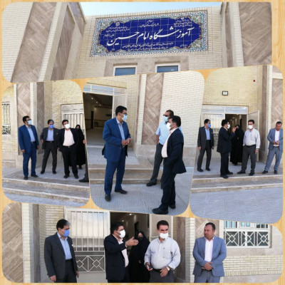 بازدید از آموزشگاه امام حسین (ع)