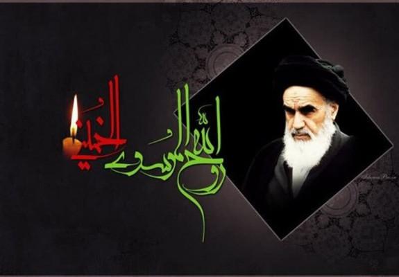 بیانیه مدیرکل نوسازی مدارس یزد به مناسبت سالگرد ارتحال حضرت امام (ره) و قیام 15 خرداد