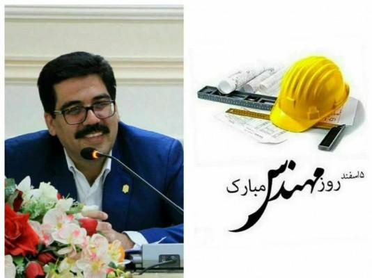تبریک مدیرکل نوسازی مدارس استان یزد به مناسبت روز مهندسی به جامعه مهندسی استان