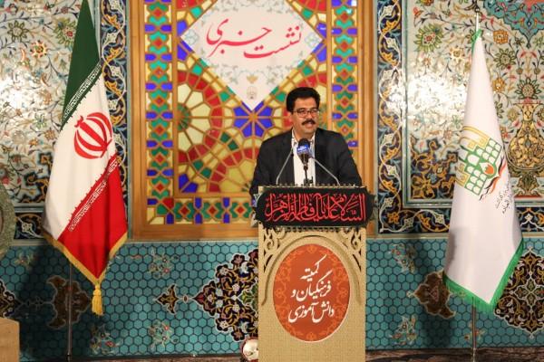 احداث ۴ هزار متر مربع مدرسه به مناسبت برگزاری کنگره شهدا در استان یزد