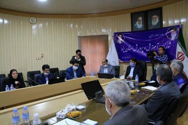 بررسی بسته تحولی توسعه مشارکتهای مردمی ( طرح آجر به آجر) با حضور استاندار یزد