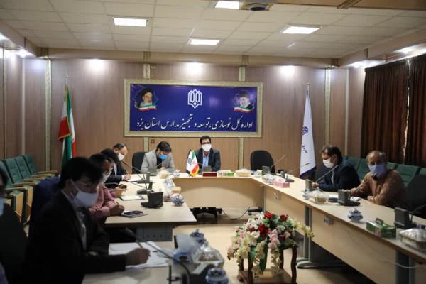برگزاری جلسه ویدئو کنفرانس کارگروه  مکانیابی  استان یزد باحضور کارشناسان سازمان نوسازی مدارس کشور و مشاور طرح