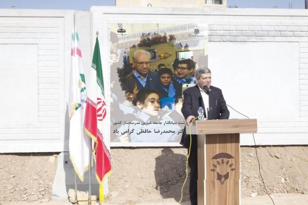 آئین خشت گذاری آموزشگاه خیری دانش آموزان آسیب دیده بینایی در یزد