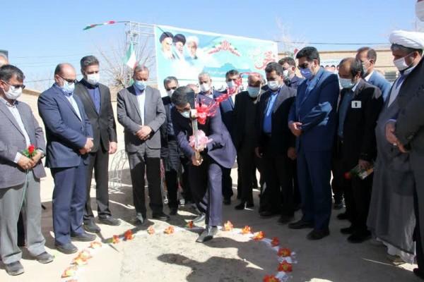 آغاز عملیات اجرایی ساخت مدرسه ۶ کلاسه حجتیه مهریز
