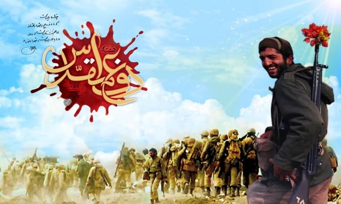 پیام تبریک مدیرکل نوسازی مدارس استان یزد به مناسبت آغاز هفته دفاع مقدس