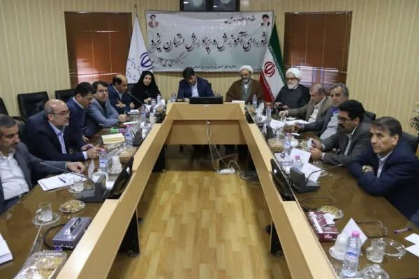 نهمین نشست شورای آموزش و پرورش استان در سال 98 با حضور معاون وزیر برگزارشد
