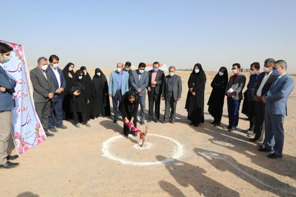 آغاز عملیات اجرائی ساخت مدرسه 9 کلاسه در یزد